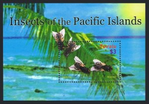 Tuvalu 970,MNH. Insects 2005.House fly.