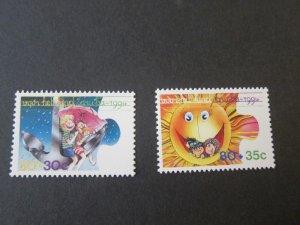 Aruba 1994 Sc B37-8 Bird MNH