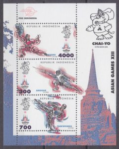 1998 Indonesia 1820-1822/B134 Asian competition in Bangkok
