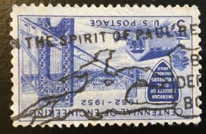 1012 Engineering, Circulated Single, Paul Revere cancel, Vic's Stamp Stash