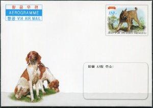 Korea 2015. Animals as gifts (Mint) Aerogram