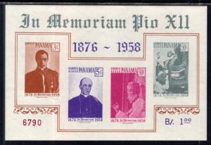 Panama C212a Pope Pius XII Souvenir Sheet MNH VF