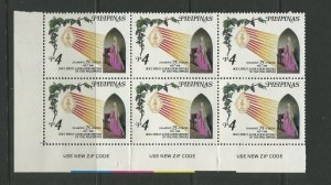 STAMP STATION PERTH Philippines #2552 Holy Spirit block of 6 MNH CV$8.00