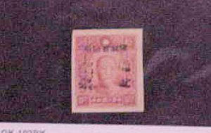 CHINA  STAMP #174 SINKIANG WITH PRE CANCEL cat.$125.00