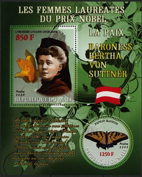 MALI SHEET MNH NOBEL PRIZE BERTHA BUTTERFLIES INSECTS
