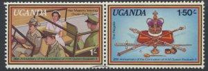 Uganda  SG 236a  Used  1979 QEII Coronation se-tenant pair SC# 217-218  See scan