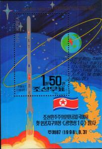 Korea 1998 Launch 1st Artificial Satellite Space Rocket Sciences Astronomy Stamp