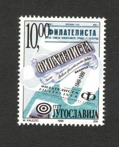 YUGOSLAVIA-MNH STAMP-JOURNAL FILATELISTA-1999.