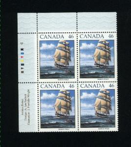 Canada #1779 Mint VF NH PB  PD