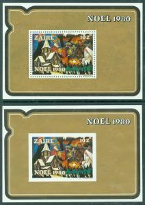 EDW1949SELL : ZAIRE 1980 Scott #1004 X'mas S/S Perf & Imperf Very Fine, Mint NH