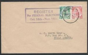 MALAYA PERAK 1954 cover ex BAGAN DATCH Register For Elections slogan,......10868
