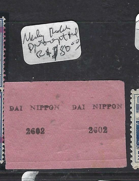 MALAYA JAPANESE OCCUPATION KEDAH (PP2201B) ESSAY OF OVPT ON PINK PAPER PR  WOW!!