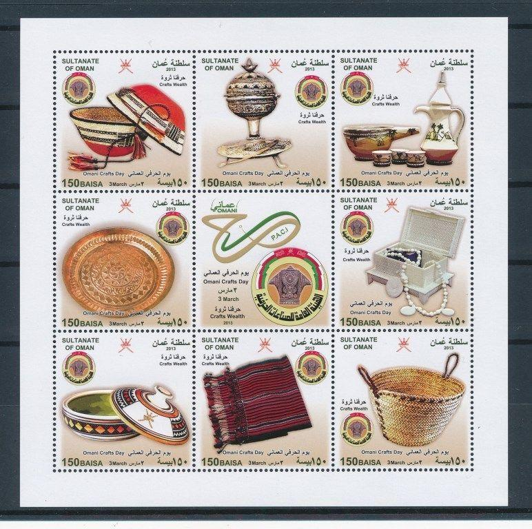 Oman 2012   Full Sheet Complete Set LOCAL HAND CRAFT   MNH