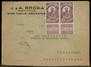 Ethiopia 1931 Vsocke Myto Czechoslovakia Cover Stamps Front Back 90252