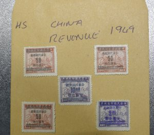 CHINA  Stamps  Revenue   1949    ~~L@@K~~