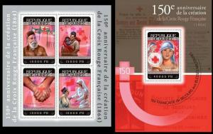 Guinea 2014 Red cross famous persons klb+s/s MNH