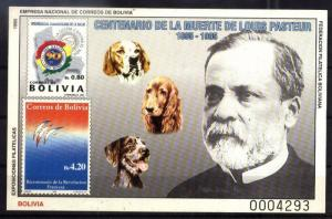 BOLIVIA 1995,FAUNA,DOGS,LUIS PASTEUR, STAMP ON STAMP, S/S YV BL188 Mi BL 218,MNH