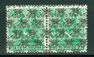 Germany Deutsche Post Scott # 633, mint nh, variation