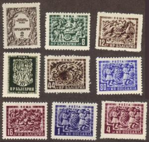 Bulgaria #798-806 MH cpl set