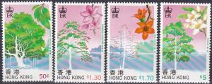 Hong Kong #523-6  MNH CV $6.60 Z116
