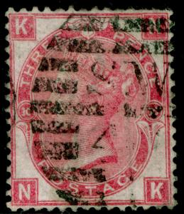 SG103, 3d rose PLATE 10, USED. Cat £140. NK