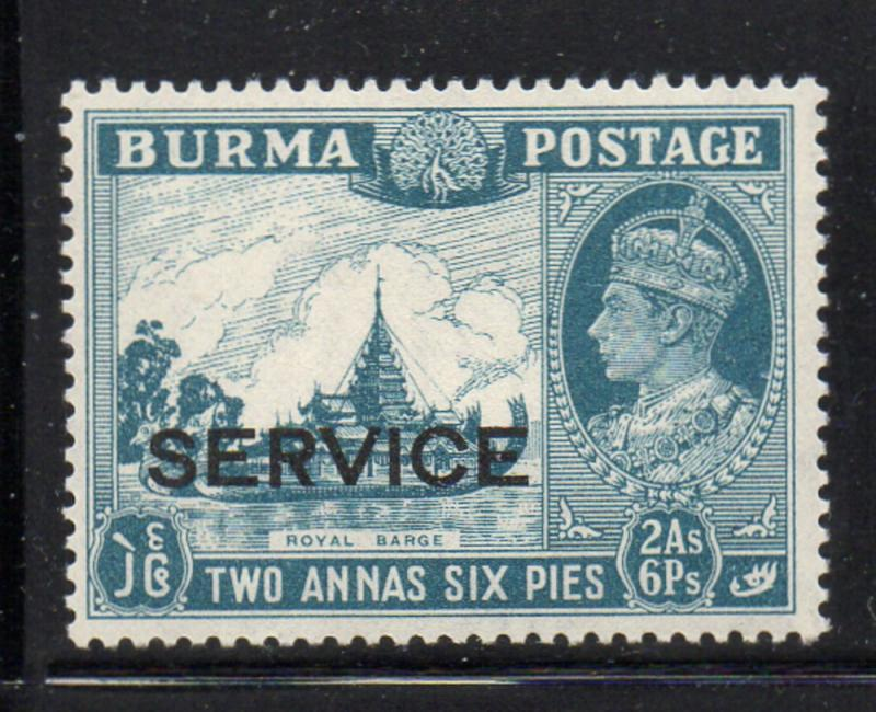Burma Sc O35 1946  2a6pies George VI Official stamp mint