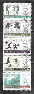 Khor Frakkan (Sharjah & Dependencies) 1965 Pan Arab Games