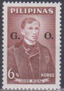 Philippine Is #O64  MNH VF  (B3177)