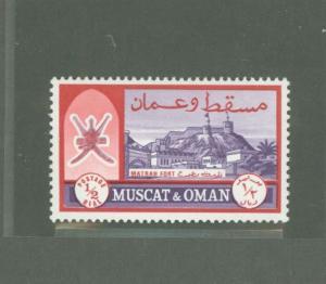 Oman (Muscat and Oman) 120 Mint VF LH