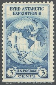 US Scott #753, Mint, VF, NGAI