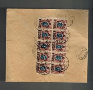 1923 Russia USSR cover to Germany 10 # 229