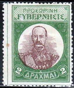 Crete, UNK, MH, 1905, Revolutionary Gov't - Forgery, (AA00028)
