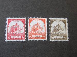 Burma 1943 Sc 2N44,46,48 MNH