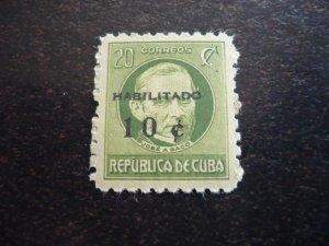 Stamps - Cuba - Scott#644 - MNH Overprinted 1 Stamp