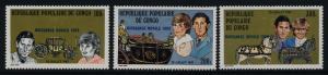 Congo PR 647-50 MNH Prince Charles, Princess Diana, Royal Baby o/p