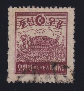 Korea Sc #79 (1948) 50wn dull red brown Tortoise Ship Used