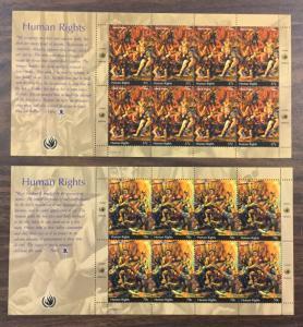 """(BJ Stamps) UN-NY. #871-2. 2004 """"Human Rights"""" sheets of 8. MNH. CV $19.75."""