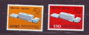 J23648 JLstamps 1970 ceylon set mnh #444-5 upu
