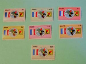 Zaire - 1071-77, MNH Set. Conference Heads of State. SCV - $5.50