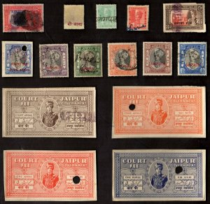 15 JAIPUR (INDIAN STATE) REVENUE STAMPS (lot 1)