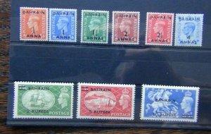 Bahrain 1950 - 55 set to 10r on 10s Ultramarine MM SG71 - SG79