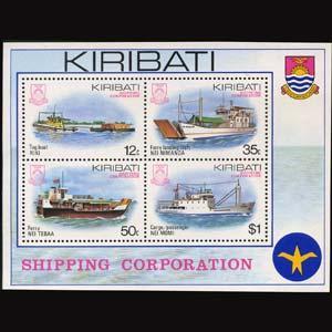 KIRIBATI 1984 - Scott# 443a S/S Local Ships NH