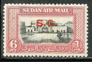 Sudan # Co7 Mint Hinge Remain, CV $ 1.25