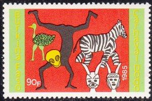 Burkina Faso 1986 MNH Sc #759 90fr Zebra, ostrich, dancers Dodo Carnival