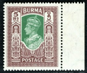 BURMA KGVI Stamp SG.62 5r High Value (1946) Superb Mint MNH UMM 2RBLUE143