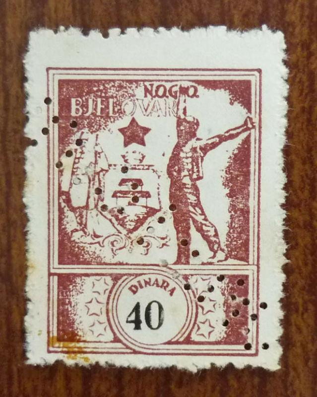 Croatia in Yugoslavia Local Revenue Stamp BJELOVAR! J76