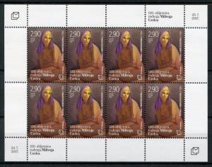 Bosnia & Herzegovina 2017 MNH Milivoj Uzelac 120th 8v M/S Art Paintings Stamps