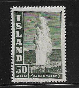 ICELAND 208, MNH, GEYSER
