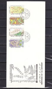 Yemen, People`s Rep., Scott cat. 265-268. Flowers issue. First day cover. ^