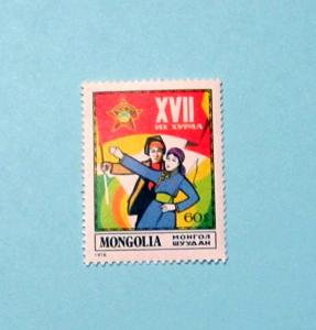 Mongolia - 1011, MNH Comp. - Youth Flag; Young Couple. $1.00